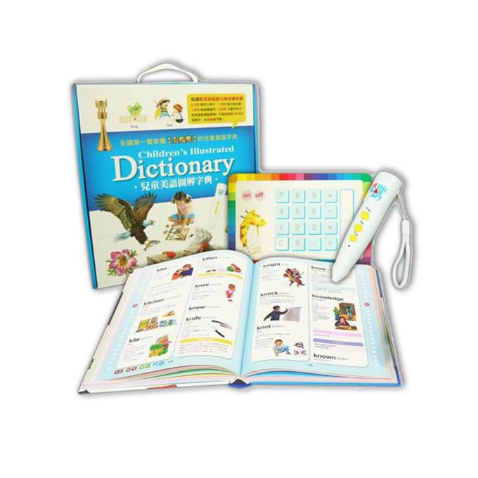 兒童美語圖解字典(數位點讀版)1