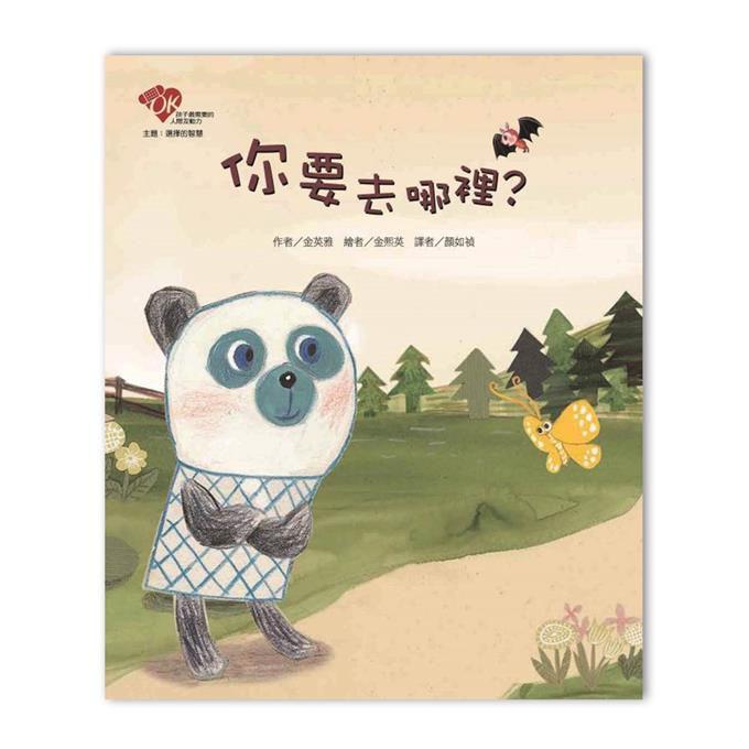 目前作品有《孤单的小熊》,《春天来了》,《一步一步慢慢走》