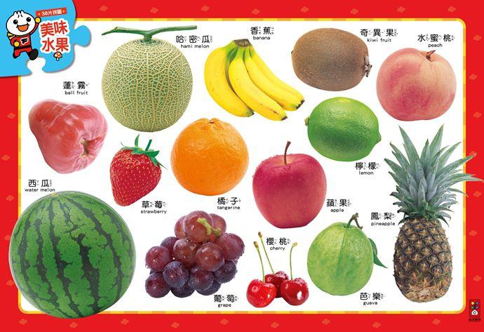 美味水果-聪明宝宝大拼图-food超人
