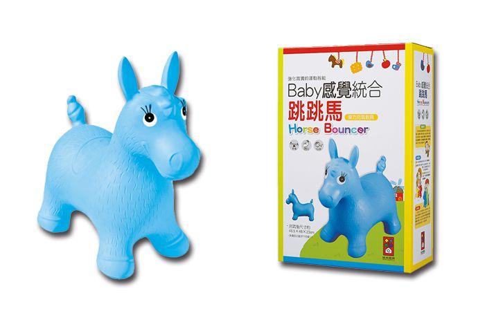 藍色小馬-Baby感覺統合跳跳馬