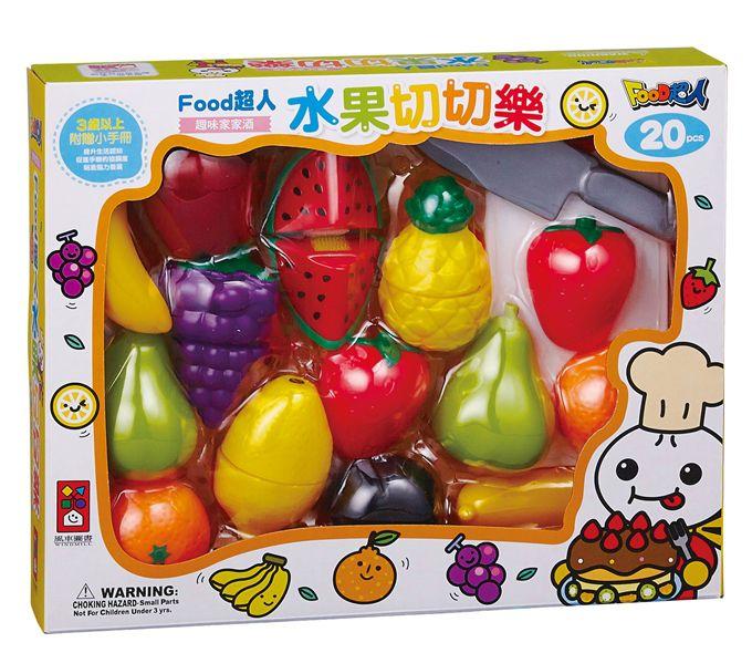 水果切切樂