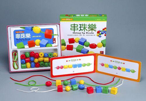 串珠樂-創意寶貝遊戲盒