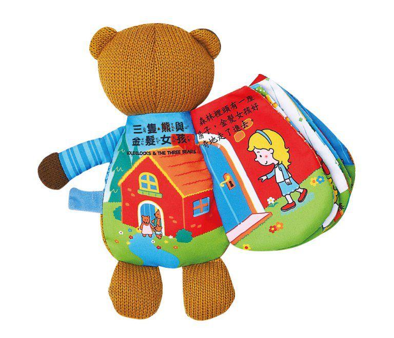 三只熊&金发女孩-我的动物玩偶故事书