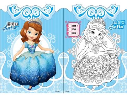 小公主苏菲亚造型彩色贴画(ds007l)