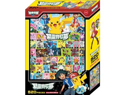 精靈寶可夢520片盒裝拼圖(POK15A)