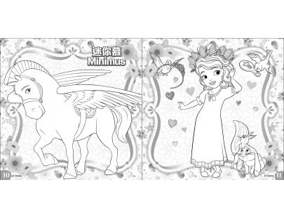 小公主苏菲亚12色色铅笔轻松画(ds006e)-风车宝贝线上