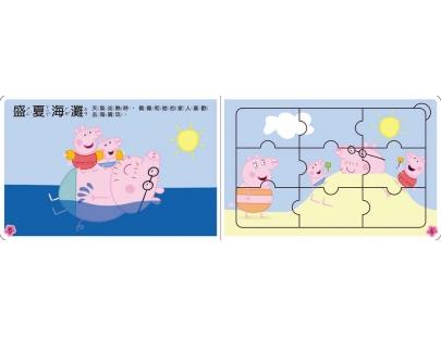 粉紅豬小妹愛玩耍拼圖書(PG015A)P3