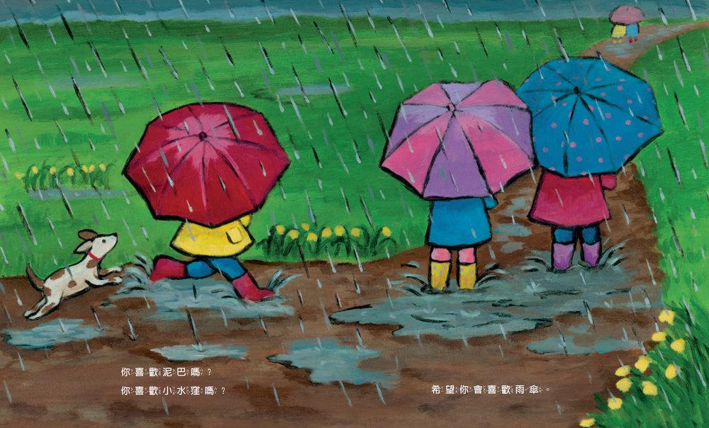 金奖儿童绘画作品春天
