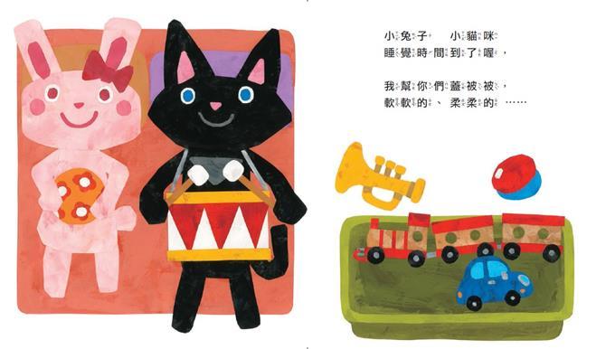 幼儿手工制作小猫咪大全图片