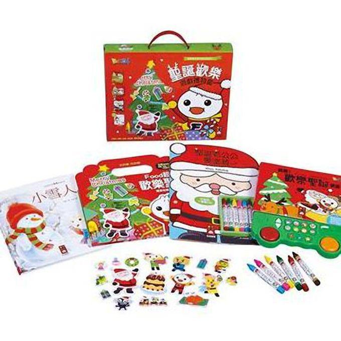 聖誕歡樂遊戲禮物盒的圖片搜尋結果