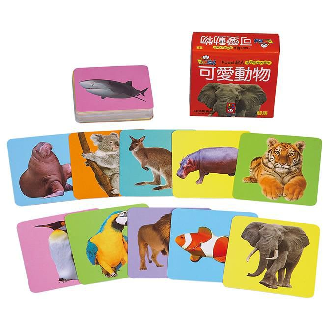 Food超人孩子的第一套認知圖卡-可愛動物