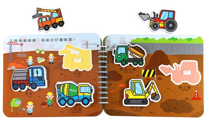 Baby趣味學習貼貼書-交通工具