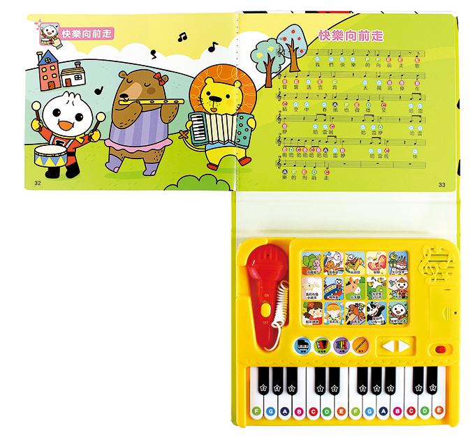 我愛唱歌小鋼琴繪本-FOOD超人*新版*