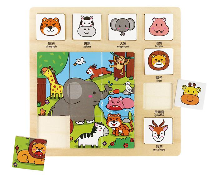 可愛動物木製拼圖