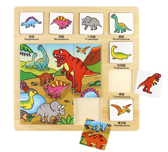 神祕恐龍木製拼圖