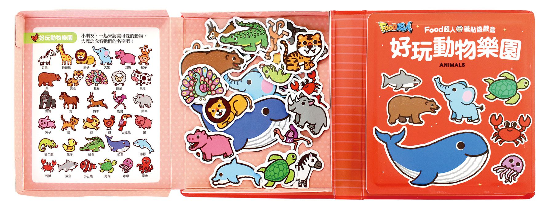 FOOD超人磁貼遊戲盒-好玩動物樂園