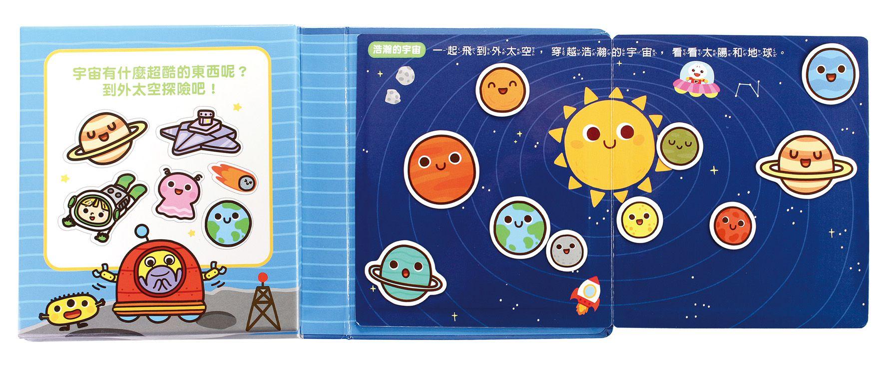 好玩宇宙探險-FOOD超人磁貼遊戲盒