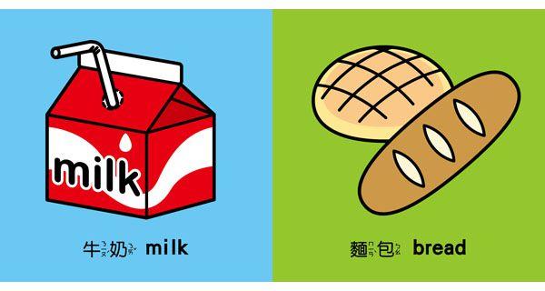 FOOD超人寶貝認知方塊書(8書1CD)P8