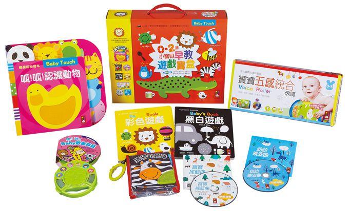 0-2歲小寶貝早教遊戲寶盒P1