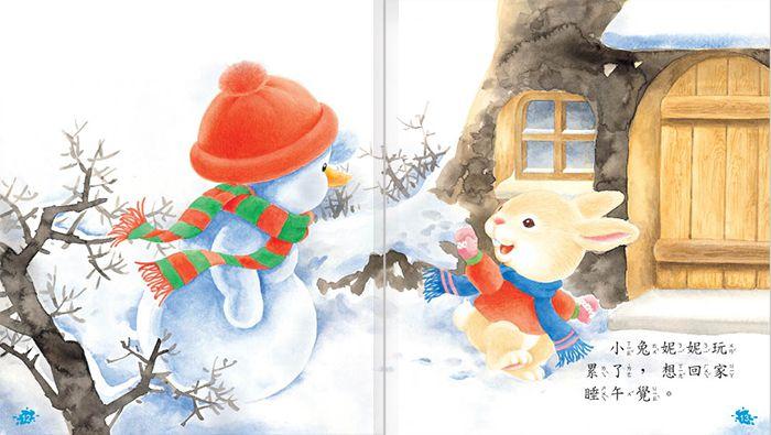 小雪人-幼童創意橋樑書