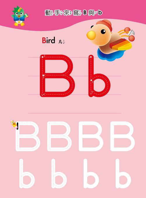 ABC-企鵝派對寶貝學前練習