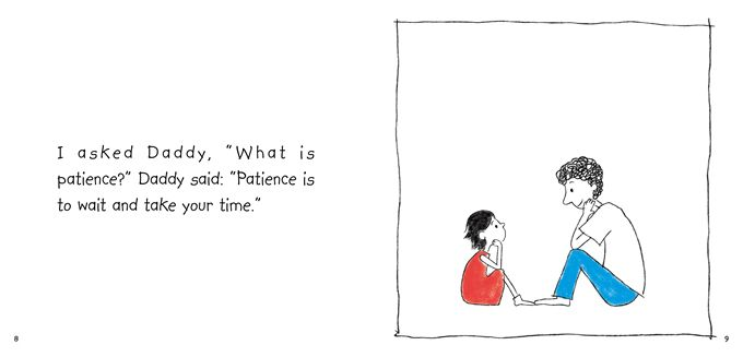 Grace said Patience(英文版)P1