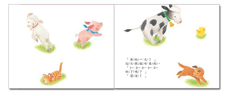 小雞球球躲貓貓-小雞球球成長繪本系列*