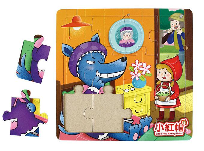 小紅帽-幼幼經典童話拼圖