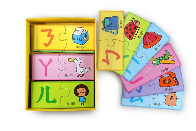 ㄅㄆㄇ配對卡-FOOD超人基礎學習拼圖遊戲