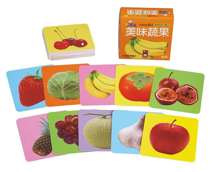 Delicious Fruits and Vegetables-FOOD Superman Smart Cognitive Big Picture Card