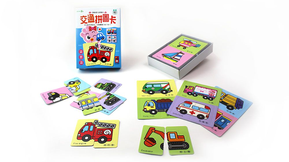 Traffic Puzzle Card - Penguin Party Game Card