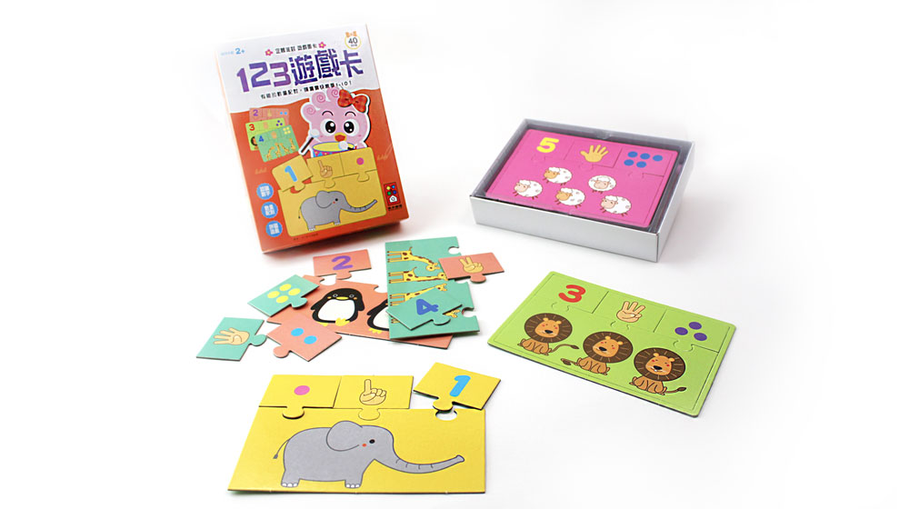 123 Game Card - Penguin Party Game Card