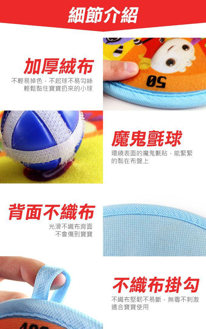 Food超人趣味標靶黏黏球-藍色