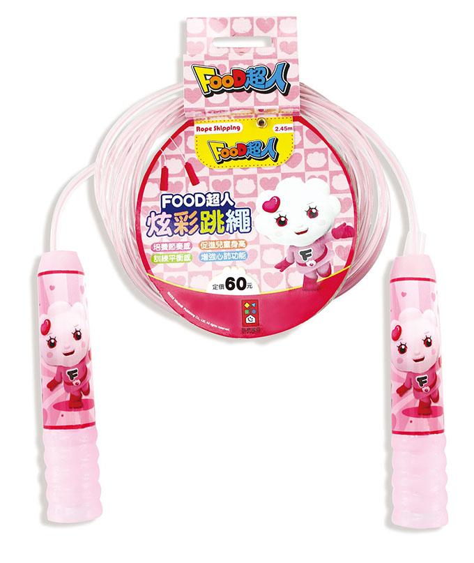 FOOD超人炫彩跳繩-粉色