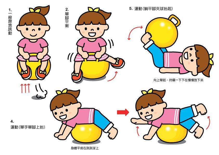 FOOD超人腦力發展跳跳球-黃色