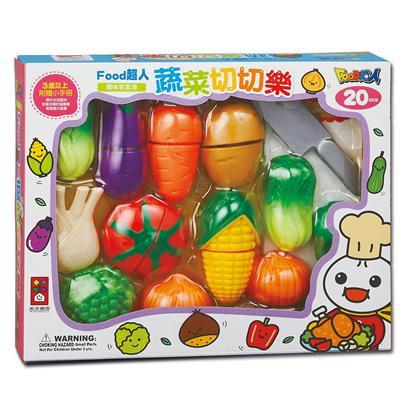 蔬菜切切樂