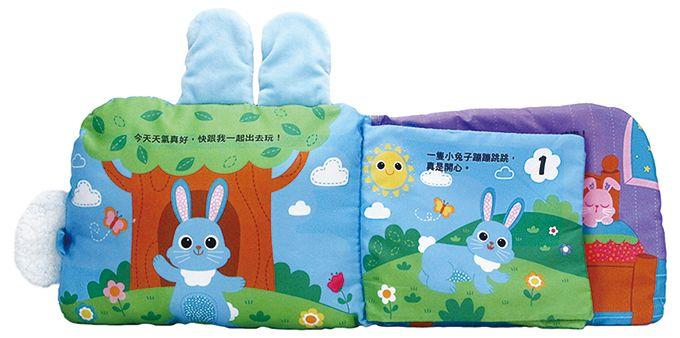 晚安小兔子枕頭書