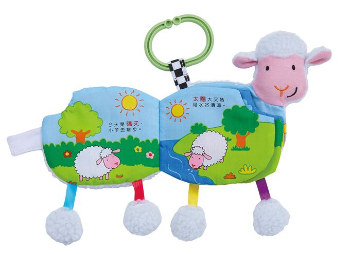 Feeling Cognition - Baby's Animal Bell Book P1