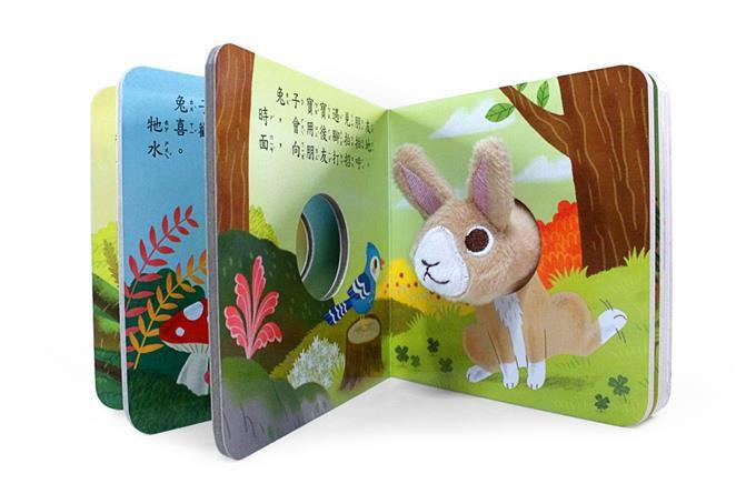 可愛動物指偶書-兔子寶寶