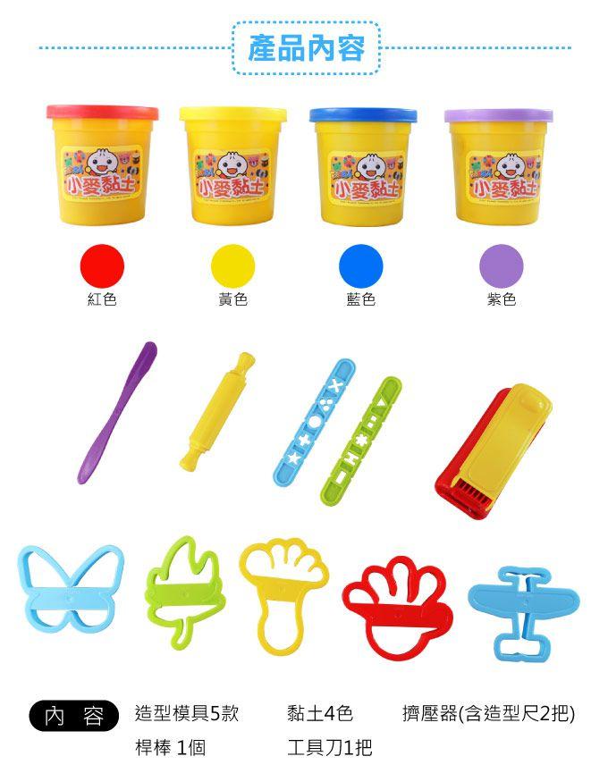 歡樂小手工小麥黏土+工具組-FOOD超人