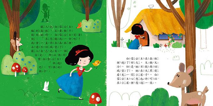 寶寶的12個經典童話故事-白雪公主