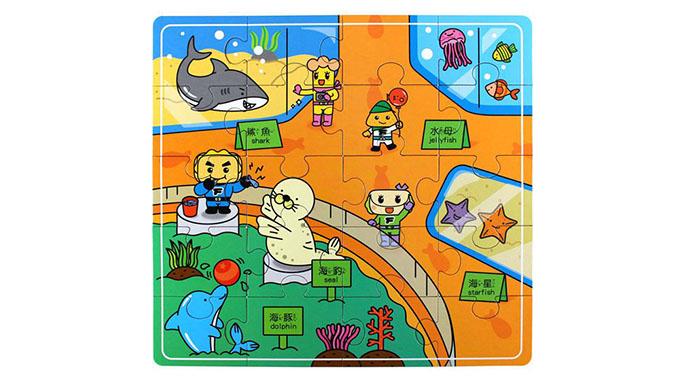 FOOD超人智慧手錶-英文(附水族館拼圖)