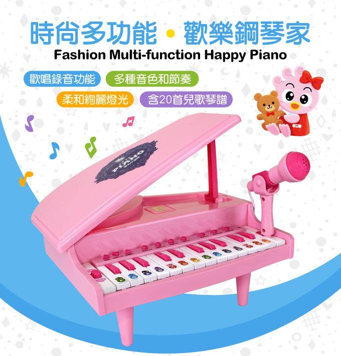 夢幻小鋼琴-企鵝派對