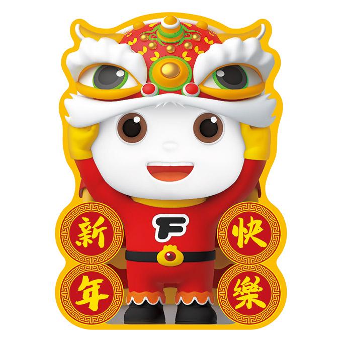 新年快樂-FOOD超人造型紅包袋(三入)