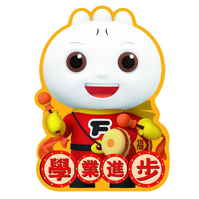 學業進步-FOOD超人造型紅包袋(三入)