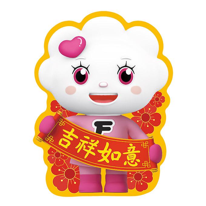 吉祥如意-FOOD超人造型紅包袋(三入)