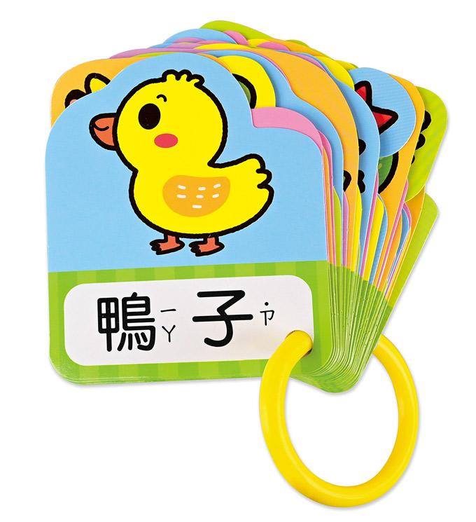 可愛動物-BABY雙語造型圖卡