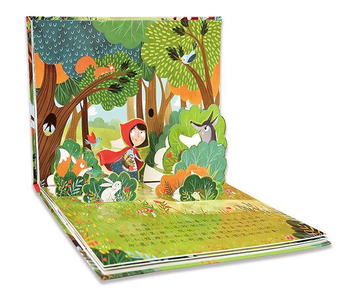 小紅帽-童話繪本立體書