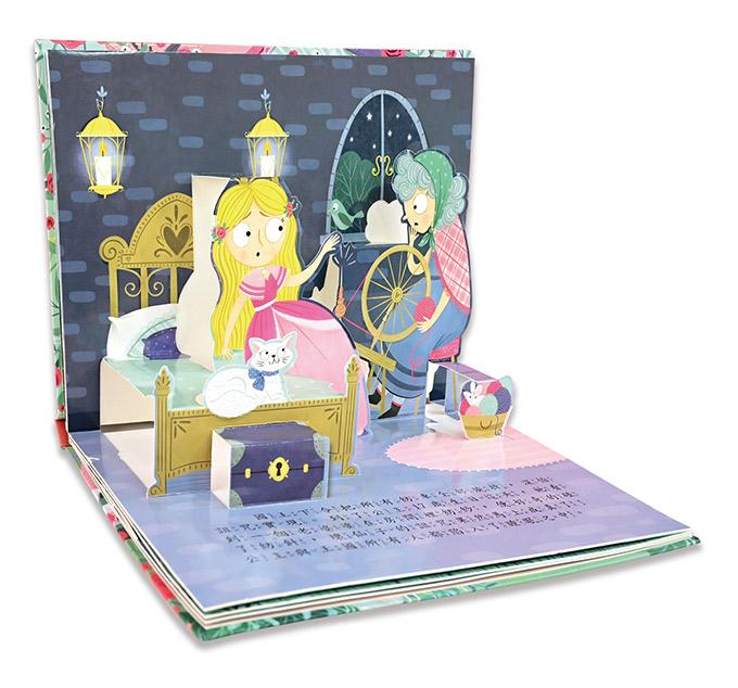 睡美人-童話繪本立體書