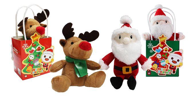 歡樂聖誕交換禮物組